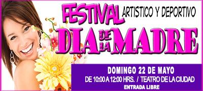 FESTIVAL DIA DE LA AMDRE 2016 titulo